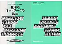 2000_09