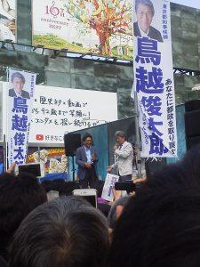 先日の参議院選挙長野選挙区で、野党統一候補として初当選した、元ニュースキャスターの杉尾秀哉さんが応援にかけつけ、鳥越俊太郎候補とトーク。7月18日