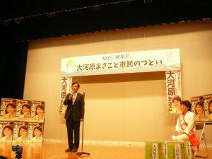 世田谷区長の保坂展人さんが応援にかけつけた。7月8日