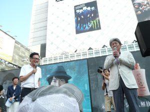 歌手の森進一さんが友人として応援のことばを述べた。7月18日