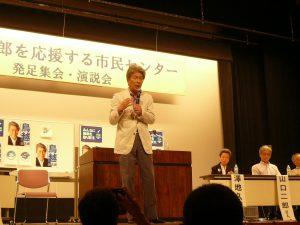 熱く都政を変える思いを語りかける鳥越俊太郎さん。7月18日、神保町の日本教育会館ホール