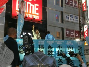 衆議院東京10区補欠選で、民進党候補の鈴木ようすけさんを応援する、「豊島・練馬から市民の声を国会へ!10.20池袋西口大街頭宣伝」で、スピーチする東京・生活者ネットワーク都議の小松久子。2016年10月20日
