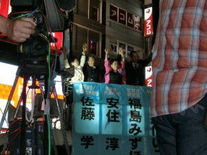 スピーカーとして登壇した、左から、東京・生活者ネット都議の小松久子、民進党代表代行の安住淳さん、社民党副党首の福島瑞穂さん、共産党委員長の志位和夫さん。10月20日、池袋西口