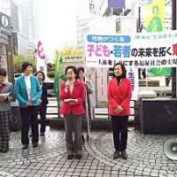 170113岡本京子2017-01-05-23.44.13-300x225