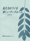 2004_09_25