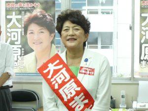 東京・飯田橋の選挙事務所での出発式で決意を述べる大河原まさこさん。6月22日