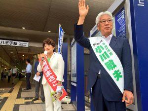 東京選挙区の民進党候補者、小川敏夫さんとともに支持を訴える、大河原まさこさん。7月8日、八王子で