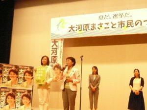 大河原さんへの応援メッセージ。東京ネット都議の小松久子と山内れい子や都議の塩村あやかさん、民進党北区議の赤江なつさんら。7月8日