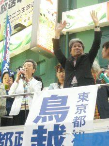 作家の澤地久枝さんの応援を受け、おおぜいの聴衆の声援に応える、都知事候補の鳥越俊太郎さん。7月26日、新宿駅東南口