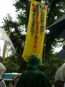 休日の午後3時半から5時、雨の中、立ちつくす参加者たち。9月19日、国会前