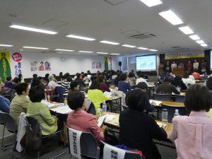 政策委員会メンバーによる「2017東京政策」発表
